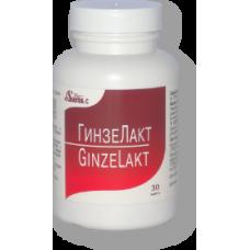 ГИНЗЕЛАКТ (оздоровление кишечной стенки)